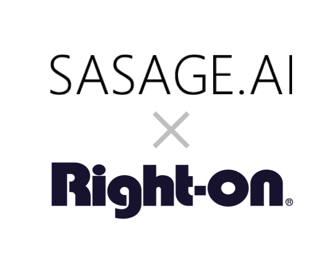 SASAGE.AI_right-on